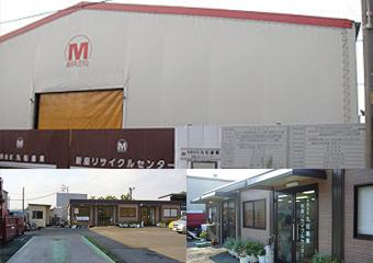 丸松産業の事業所